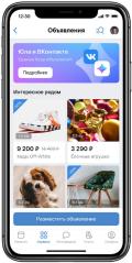 Vkontakte youla