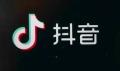 Douyin logo