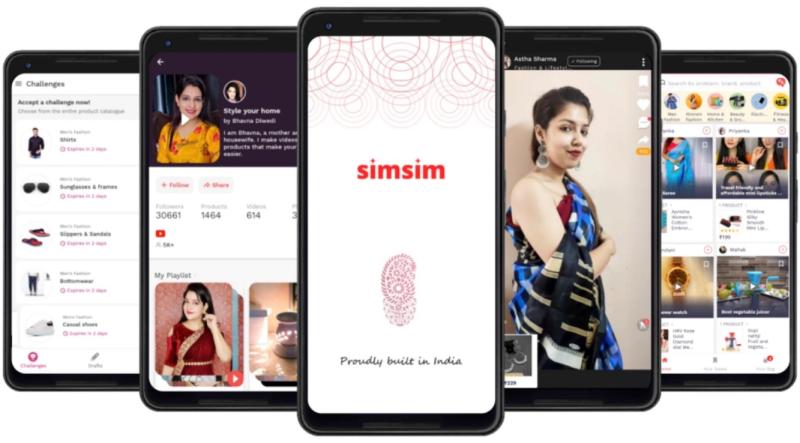 Simsim screenshot