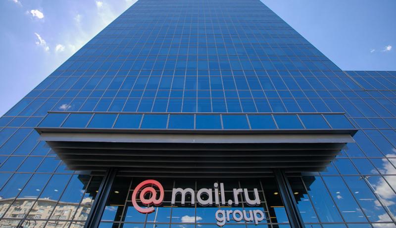 Mailru group office
